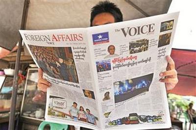 myanmar newspapers-epathram