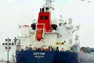 mv-cotton-epathram