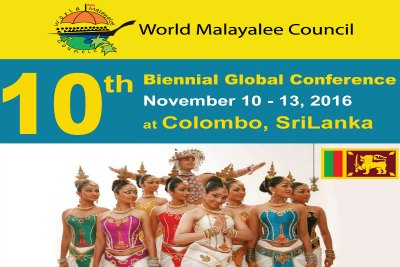 wmc-world-malayalee-council-10th-global-meet-ePathram