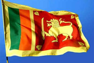 srilanka-national-flag-ePathram