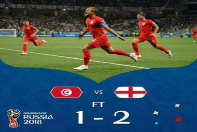 harry-kane-rescues-england-with-late-winner-against-tunisia-ePathram