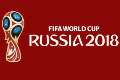 logo-fifa-world-cup-russia-2018-ePathram