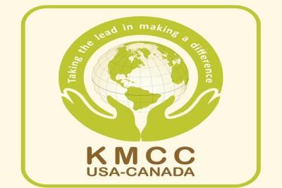 logo-kmcc-usa-canada-chapter-ePathram