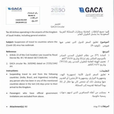 gaca-saudi-arabia-civil-aviation-press-release-ePathram